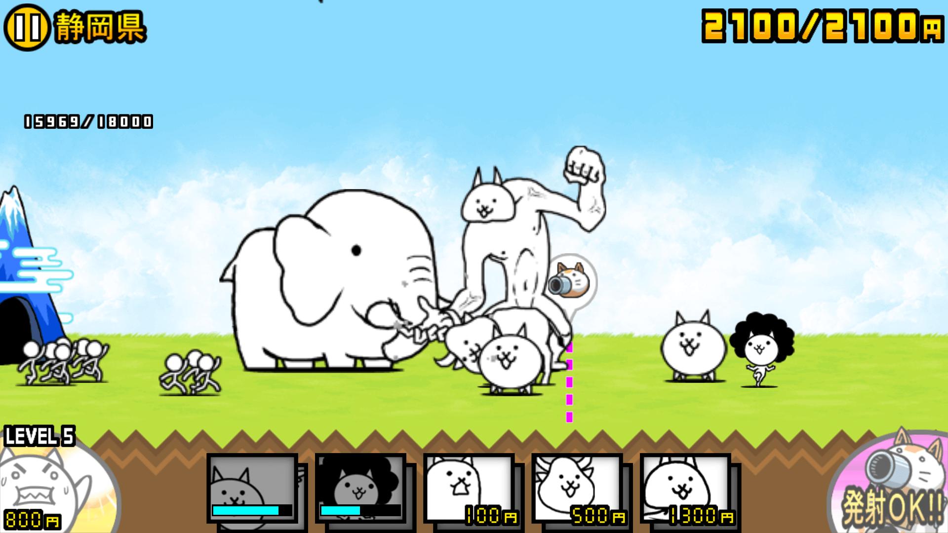 巨神ネコとウシネコでパオンに攻撃