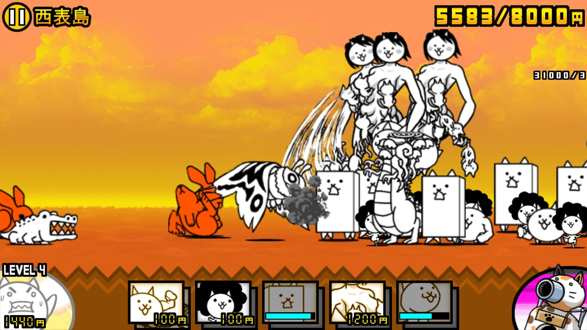 序盤はネコドラゴンとネコ聖母で敵を迎撃