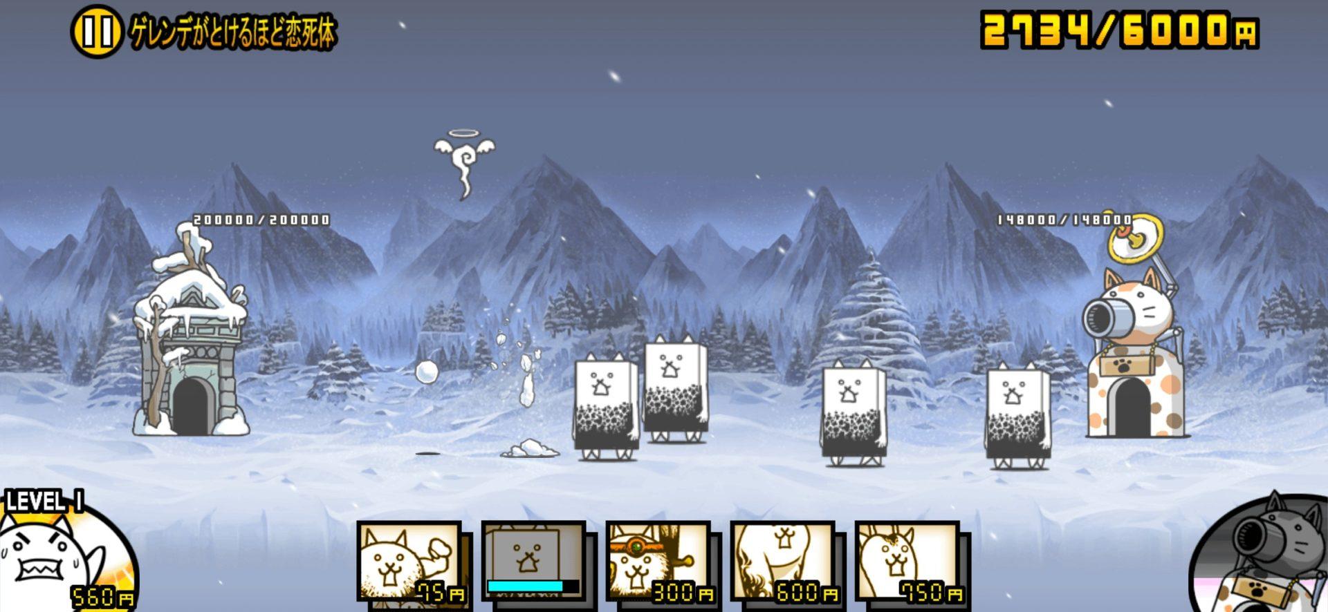 狂乱のネコカベで雪玉を処理