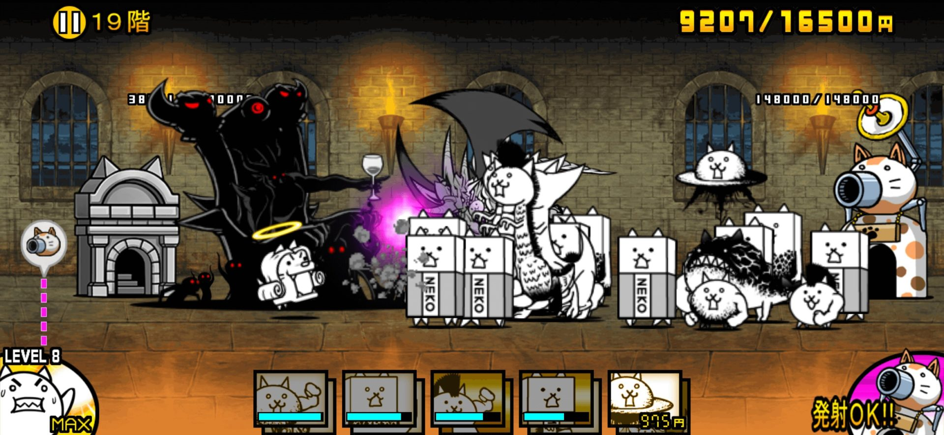 2回目のボスは出てくる敵に合わせて味方を調整