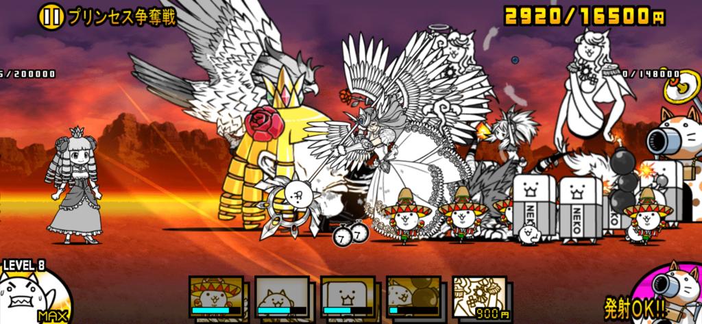 魅惑のプリンセス 星4 プリンセス争奪戦の攻略