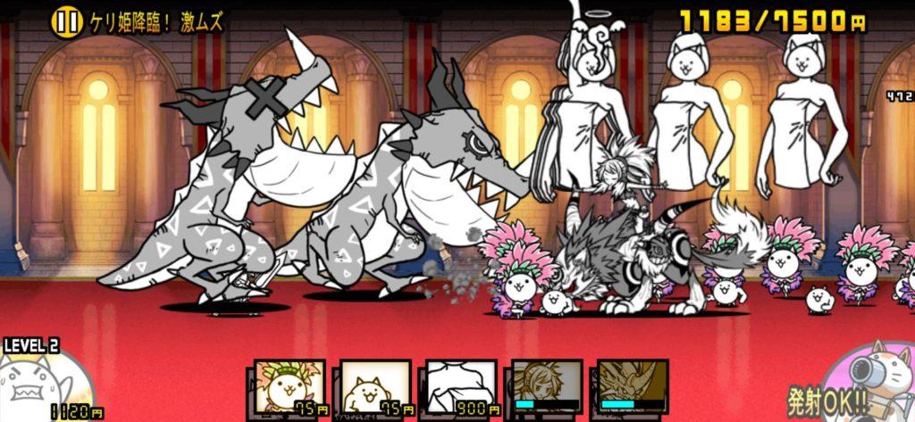 ケリ姫ステージ 星4 ケリ姫降臨! 激ムズの攻略