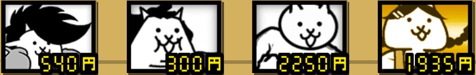 最強格闘技決定戦のにゃんコンボ