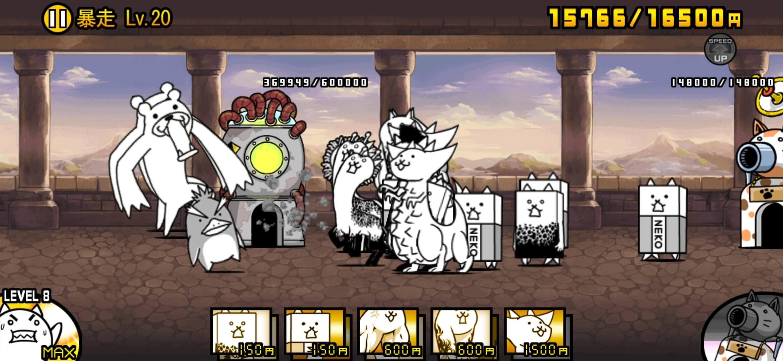 ボスを倒したらクマ先生を後方へ追いやって敵城を削る