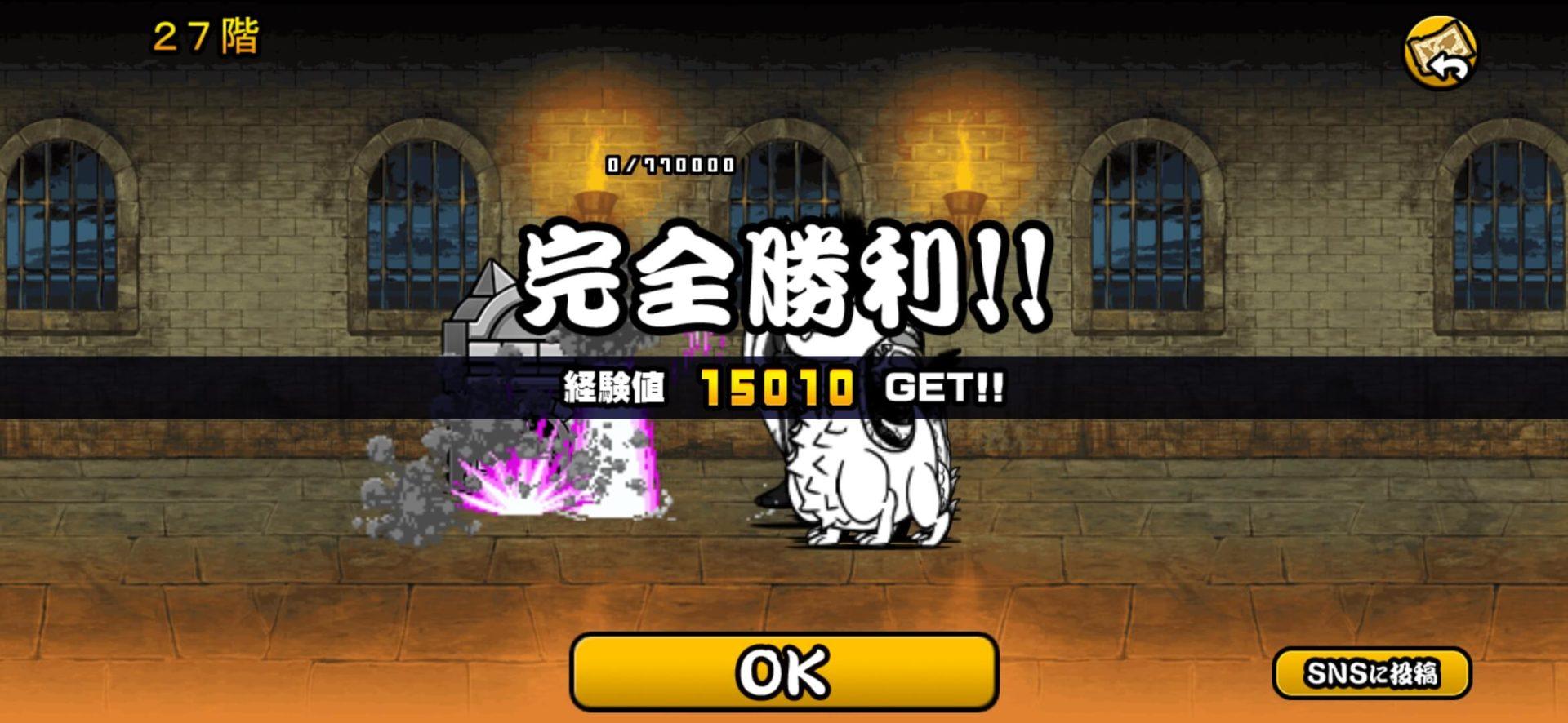 墓手太郎を倒したら急いで敵城を片付ける