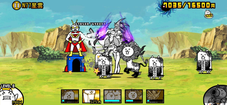 メェメェとメタルな敵を倒したら全力で城を削る