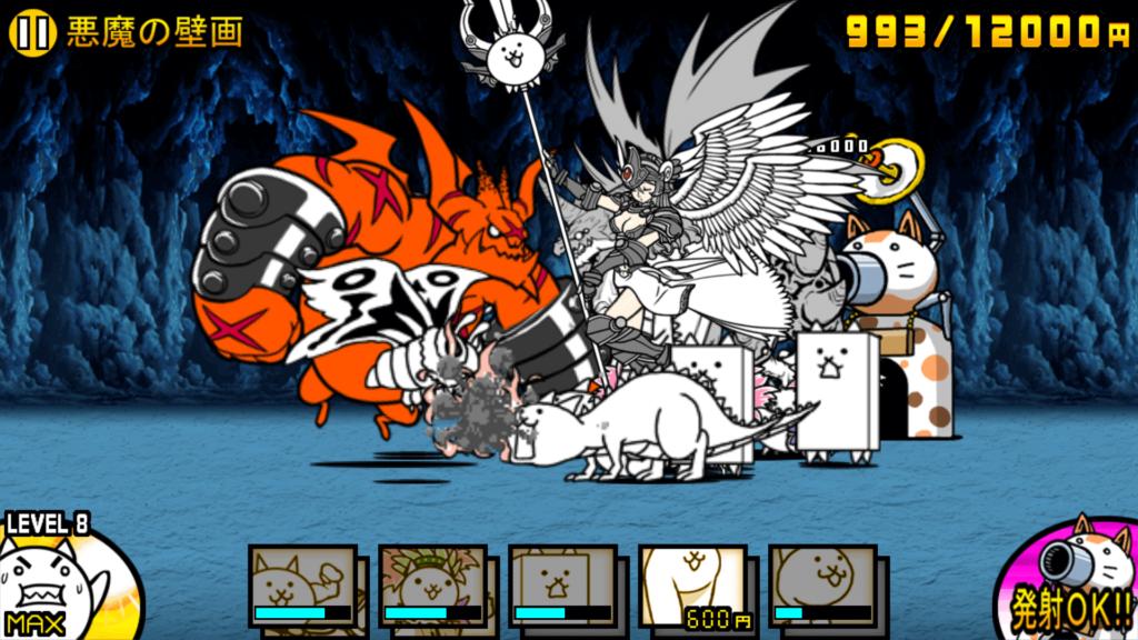 ぷにぷに鍾乳洞 星1 悪魔の壁画の攻略