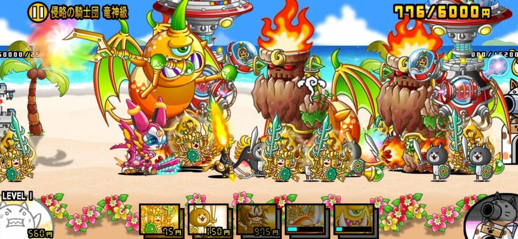 城ドラVS城ドラ 侵攻の騎士団 竜神級の攻略