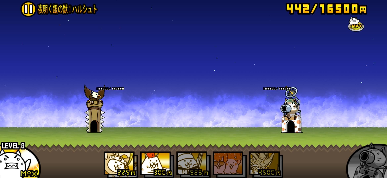 逆襲のメルクストーリア 星4 夜明く銀の獣!ハルシュトの概要