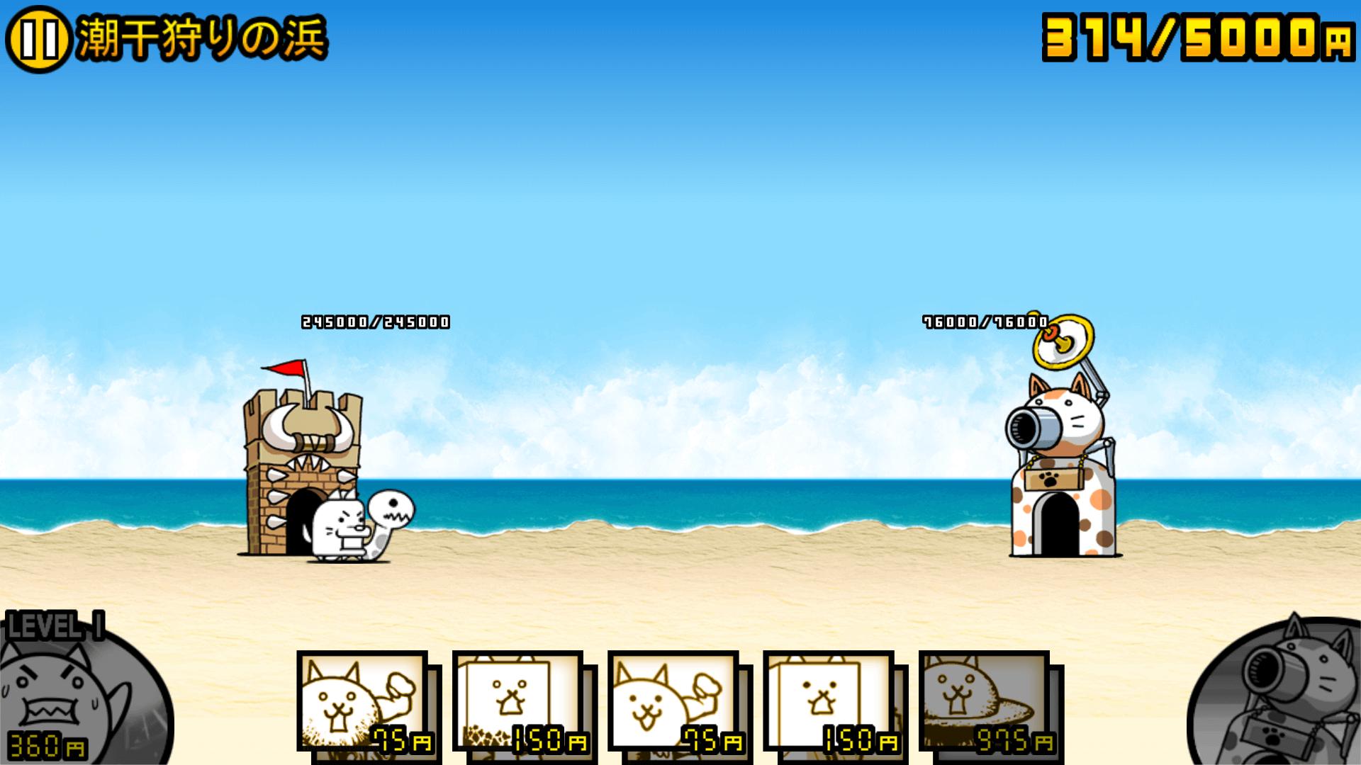 ずんどこ海水浴場 星1 潮干狩りの浜の概要