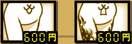 2体のキモネコ系キャラ
