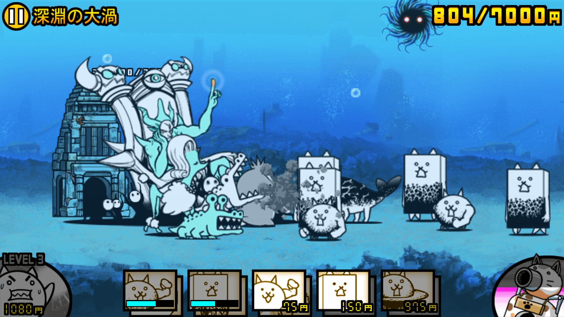 壁とクジラで敵を迎撃