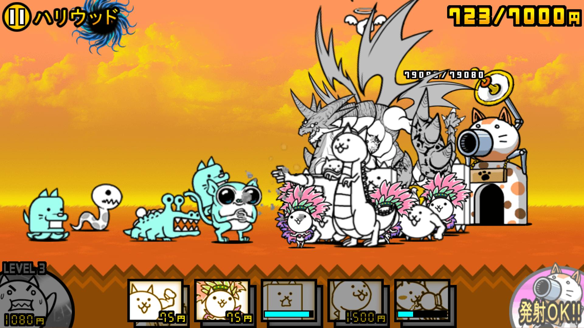 ネコドラゴンの数を増やして敵城を叩いていく