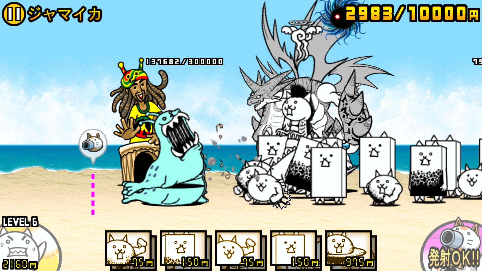 敵城を叩いて出現するゴマサーマンを倒す