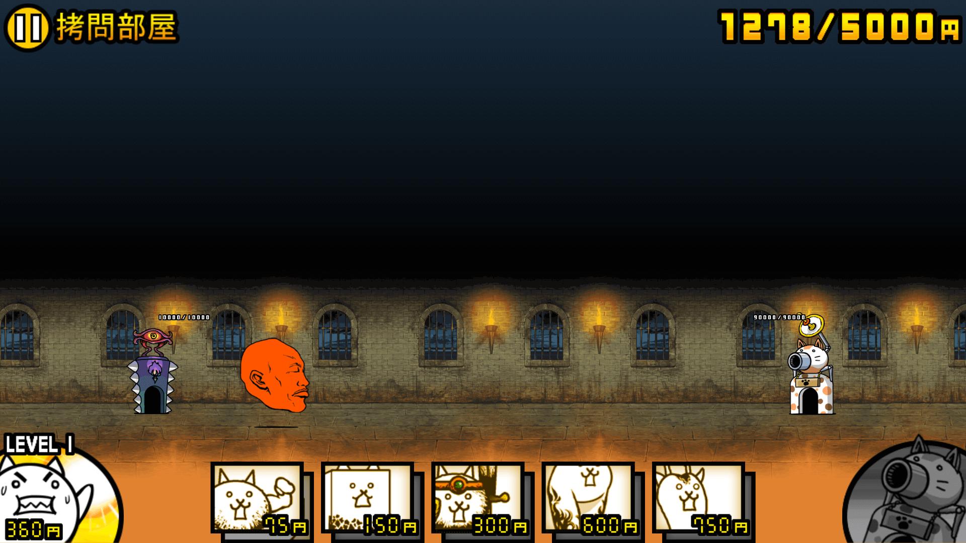 魔王の豪邸 冠1 拷問部屋の概要
