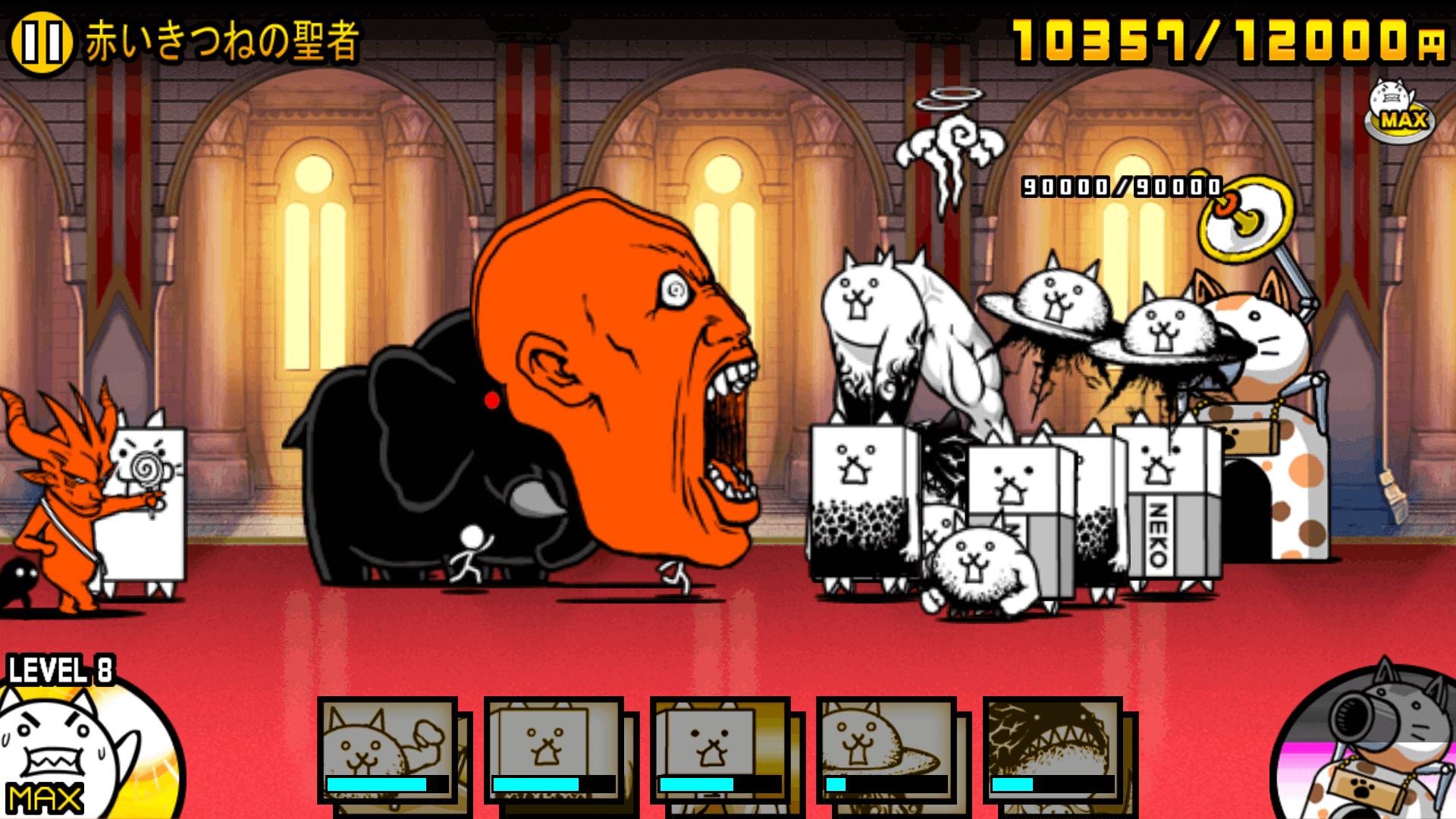 松 黒蔵を素早く倒してボスに攻撃